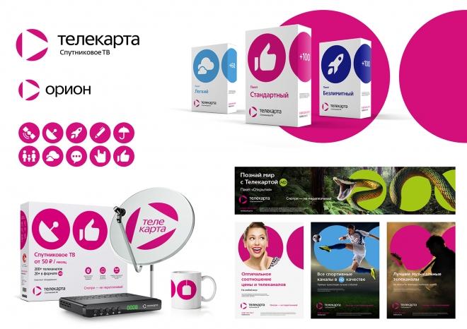 Визуальный имиджевый конрапункт фолдер визитки именные модификации логотипа бланки некоторые элементы разработки визитка корпоративные цвета и технологические карты цветов стихографическая картина