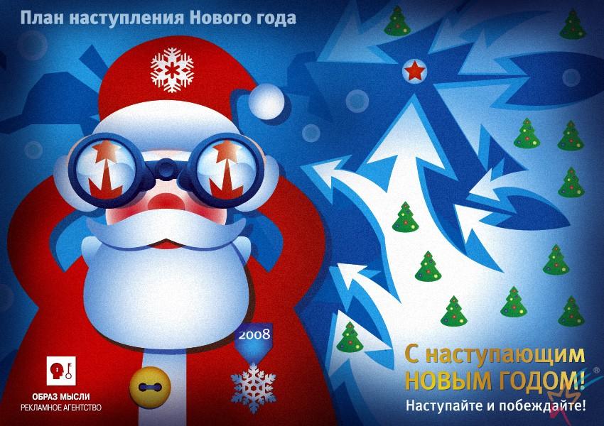 Креативно новогодние поздравления с